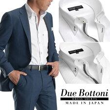 【日本製・綿100%】ドゥエボットーニボタンダウンメンズドレスシャツ/ホワイト(リボンテープ&ミシンステッチ)【Leorme】(ワイシャツ長袖ビジネスYシャツ)05P18Jun16
