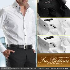 【日本製・綿100%】トレボットーニセンターボタンダウン・メンズドレスシャツ/ホワイト(スワロフスキー・カラーボタン付属)【Leorme】(替えボタンワイシャツ長袖ビジネスパーティー2次会モードYシャツ白シャツ)