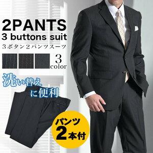 スーツ メンズ ツーパンツ 3つボタン 春夏 WOOL混生地 送料無料 ビジネス 流行り パンツ付 パンツウォッシャブル 2本