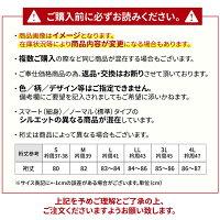2017年アトリエ365福袋_梅11点セット