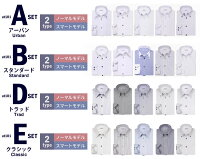 【送料無料】【5枚セット】当店一番人気のワイシャツ5枚セット選べる9種長袖ワイシャツイージーケアYシャツビジネスビジネスシャツ/at101【セット割】【宅配便のみ】【年間ランキング5年連続受賞】【一部予約販売含む】