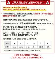 2018年福袋_松30点セット