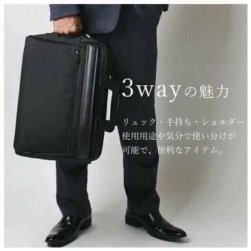 【送料無料】3wayビジネスバッグ ショルダーバッグ リュック リュックサック ビジネス メンズ レディース ショルダー 斜め掛け 撥水加工 軽量 バッグ B4 通勤 通学 旅行 出張 900Dコーデュラシリーズ/oth-ux-bag-1666【宅配便のみ】