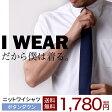 【メール便で送料無料】【半袖】ニットシャツ 白 ボタンダウン ポロシャツ Yシャツ 全1型【ビジネスシャツ】【ワイシャツ】/at-ms-po-1080【楽ギフ_包装】【クールビズ】【メール便対応】【10】