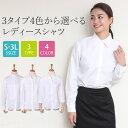 レディースシャツ【メール便で送料無料】好印象レディースシャツ...