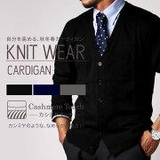 カーディガン カシミアタッチ ビジネス オフィス カジュアル シンプル セーター スクール