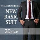 ビジネス スーツ 【選べる20サイズ】オールシーズン スーツ...