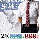 ワイシャツ 半袖 白 メンズ 形態安定 イージーケア ボタン...