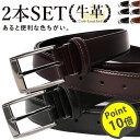 本革 ベルト メンズ ビジネス LIBERO リベロ 紳士ベルト ベルト メンズ 本革 メンズ ベルト レザー 牛革 ピンタイプ 日本製 カジュアル メンズ ベルト ブランド メンズ ベルト ビジネス メンズ ベルト カジュアル belt