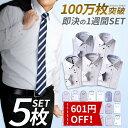 メンズ ワイシャツ 長袖 形態安定 シャツ ブルー ギンガム チェック ボタンダウン ビジネス おしゃれ KF2052-4