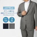 ジャケット メンズ セットアップ スーツ ブレザー 涼感 軽量 トラベルジャケット ウォッシャブル 洗濯可...