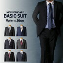 ビジネス スーツ メンズ 【選べる6色×20サイズ】 オール...