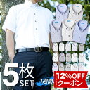 【3枚セット】 ワイシャツ 長袖 形態安定 メンズ イージーケア Yシャツ カッターシャツ ホワイト ドレスシャツ 大きいサイズ オフィス シャツ ビジネスシャツ ボタンダウン セミワイド 標準 PLATEAU 【3枚セット】 [P12S3X003]