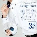 ワイシャツ 長袖 3枚セット メンズ 形態安定 イージーケア...