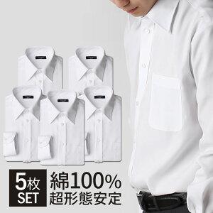 ワイシャツ【5枚セット】【綿100%】超形態安定加工ワイシャツ クールビズ Yシャツ メンズ ビジネス 形態安定 綿 コットン 100% sun-ml-sbu-1381-5set【宅配便のみ】【ct00】 テレワーク