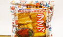 【肉・角煮】ラフティ(350g)豚皮付バラ肉煮込み★沖縄・黒豚・角煮・...