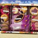 紫芋 タルト