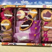 【食品・菓子・タルト】ナンポーのべにいもたると(10個入)★沖縄・ご当地・限定・商品・紅芋・タルト・人気・菓子・ギフト・オススメ・紫芋・沖縄県産・いも・100%・贈り物・土産・みやげ・素材・美味しい・おいしい・いも…