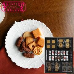 【送料無料】資生堂パーラー 菓子詰め合わせ B50 (ギフトセット) 02P01Apr16