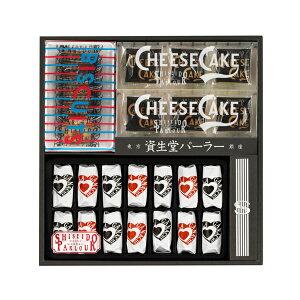 資生堂パーラー菓子詰め合わせSP30N【ギフトセットギフトスイーツ焼き菓子チーズケーキチョコレート】