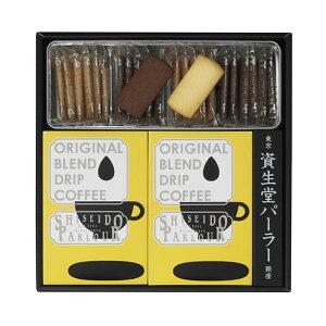 資生堂パーラー菓子コーヒー詰め合わせDCS30【ギフトセットギフトスイーツ焼き菓子】