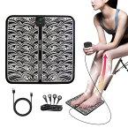 【送料無料】ANLAN【定形外】【EMS Foot Massager】(USB充電ケーブル付属) ems 筋トレ 足 脚 美脚 マッサージ emsマット フットマッサージャー ダイエット ダイエット器具 むくみ トレーニング ふくらはぎ 太もも 足裏 フィットネス 母の日