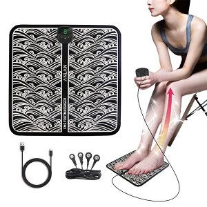 【マラソン期間30%OFF~送料無料】ANLAN【EMS Foot Massager】(USB充電ケーブル付属) ems 筋トレ 足 脚 美脚 マッサージ emsマット フットマッサージャー ダイエット ダイエット器具 むくみ トレーニング ふくらはぎ 太もも 足裏 フィットネス 母の日