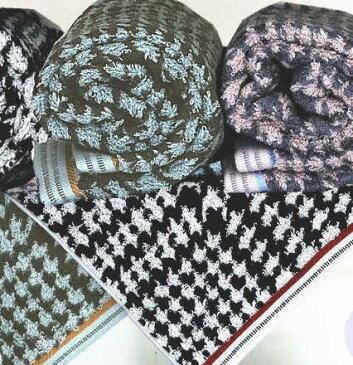 【名入れフェイスタオル/グレンチェック】今治タオル imabari towel Japan ふわふわ 高い吸水性 名入れネーム刺繍 タオル 無料