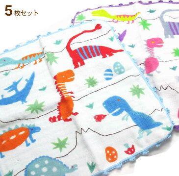 【名入れガーゼハンカチ へんてこな恐竜5枚】今治タオル imabari towel Japan ふわふわ 高い吸水性 名前入り ハンカチ タオルハンカチ 今治 名前 ガーゼハンカチ 刺繍 おしぼり 恐竜