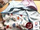 【メール便不可】【MIKIHOUSE ミキハウス】うさこ♪ホックボタン付きビーチタオル