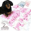 【送料無料 あす楽】ペティオ ファブリッククッションステップ マウンテンブラウン|ペット用品・フード 犬用品・グッズ 犬用おもちゃ 犬用室内用品
