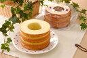 選べるジャンボクーヘン バウムクーヘン 贈り物! バニラ チーズ ストロベリー バームクーヘン スイーツ バウムクーヘン 3つの味から選べる