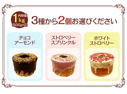 超ド級1個500g3種から選べる2個(500g×2)「チョコがけスーパージャンボクーヘン」!沖縄へのお届けは追加送料1000円が発生致します!家族子供