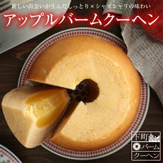 https://image.rakuten.co.jp/shitamachibaum/cabinet/wakama/06394004/imgrc0072426393.jpg