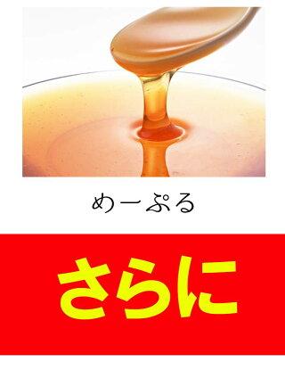 【ついに販売開始!!】スーパージャンボクーヘン超ド級ビックサイズバームクーヘン!!訳アリではありません。