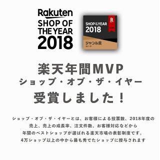 https://image.rakuten.co.jp/shitamachibaum/cabinet/wakama/imgrc0072137585.jpg