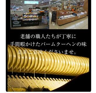 【4月末5月分予約開始!】スーパージャンボクーヘン5種の味から選べる3種セット!!。1個400gの超ド級バームクーヘンが3つ入っています!※沖縄、離島へのお届けは追加送料1000円が発生致します!