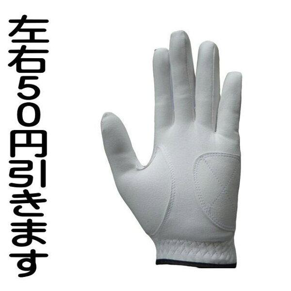 1回のご注文時手袋各種7枚以上でマスク1枚お付け致します