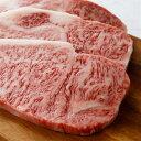 半額 50%off 黒毛和牛 サーロイン 2kg 2キロ A
