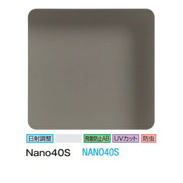 ★3M Nano40S NANO40S 1524mm幅×30m/窓ガラスフィルム/ティント/日射調整/遮熱/飛散防止/UVカット/防虫/目隠し/ハードコート