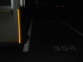 3M DGコーナーガード・反射材付 サイズ:50mm×1000mm 4本+スプレーのり99セット/駐車場/柱/壁