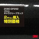 2m以上購入特別価格3M ラップフィルム シリーズ 2080/スコッ...