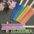 業務用紙の箸袋-古都の彩-