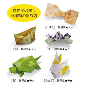 箸置き箸袋-千代種類