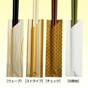プラスチック箸用袋FIT柄見本