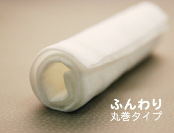 高級業務用紙おしぼり-フロールプレミアムfuroll-premium