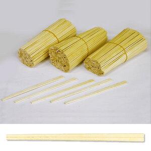 業務用割り箸アスペン元禄箸