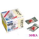 フィジオクリーン キラリ 錠剤 30錠 ×6個入り義歯洗浄剤