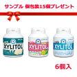 【送料無料】【歯科専用】キシリトールガムボトルタイプ 90粒 6個入 (プレゼント付)