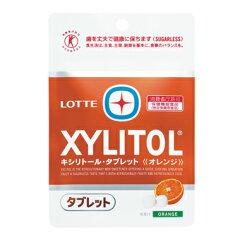 【オーラルケア】【歯科用】キシリトールタブレット 35g オレンジ 【メール便対応 6個迄】